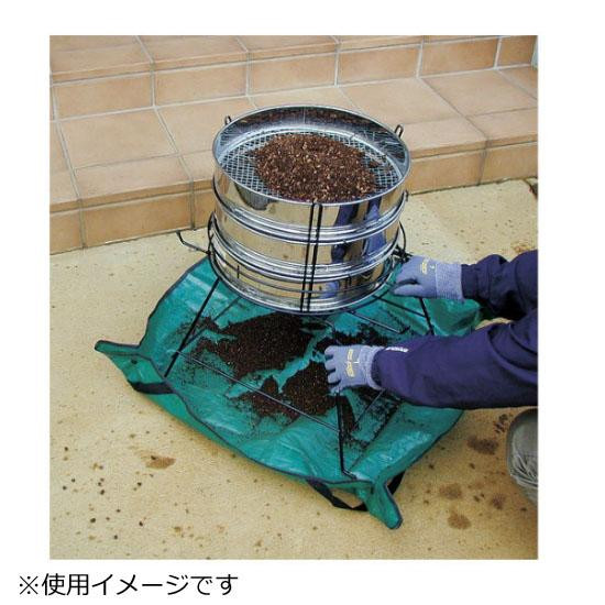 らくらく土フルイスタンド 2375「他の商品と同梱不可/北海道、沖縄、離島別途送料」