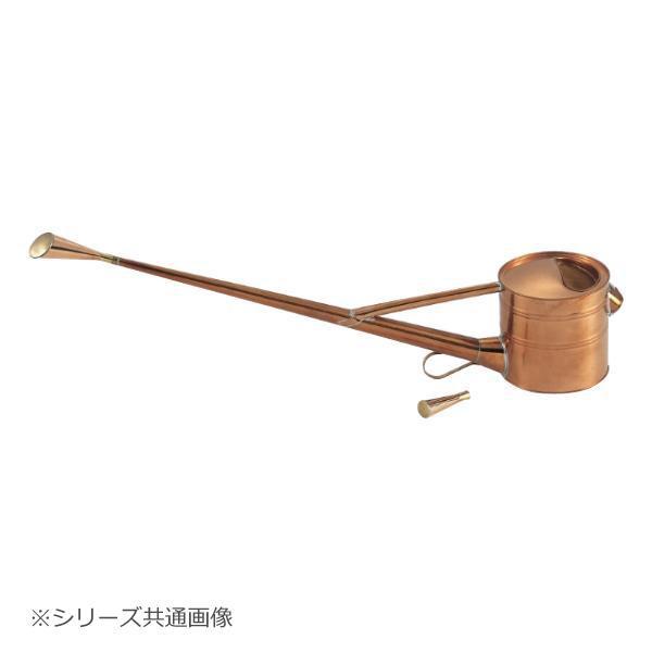 銅製盆栽ジョーロ 4号 1856「他の商品と同梱不可/北海道、沖縄、離島別途送料」