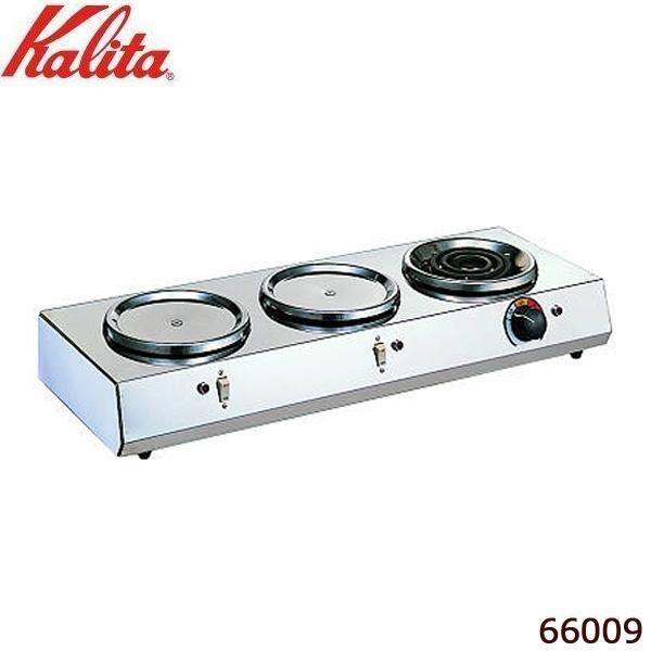 Kalita(カリタ) 1.8L デカンタ保温用・湯沸用 3連ハイウォーマー 66009「他の商品と同梱不可/北海道、沖縄、離島別途送料」
