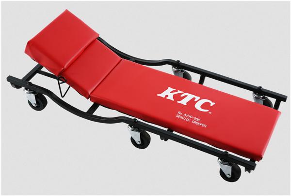 KTC 工具 【AYSC-20R】 KTC サービスクリーパー リクライニングタイプ 【NFR店】