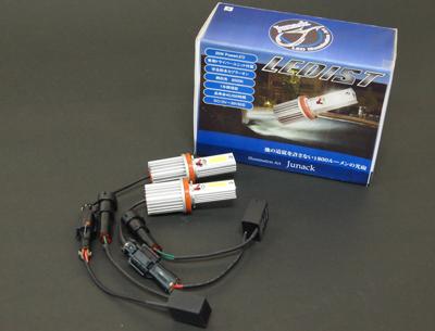 Junack ジュナック LEDIST LEDバルブ HB4 6700K 20W スカイホワイト LFB1S 【NFR店】