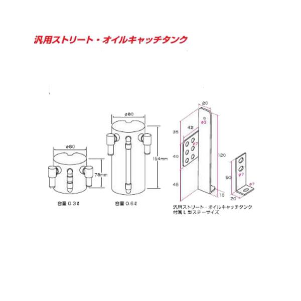 CUSCO クスコ オイルキャッチタンク 00B009HB 【NFR店】