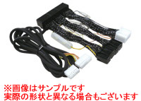 DataSystem データシステム エアサスコントローラー車種別専用ハーネス H-087I※C-keyword【02P05July14】