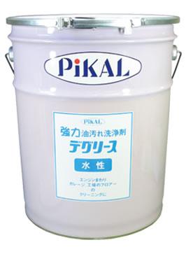 日本磨料工業 PIKAL(ピカール) 水性デグリ-ス(ペ-ル缶)20L 数量1 品番 64500 【NFR店】