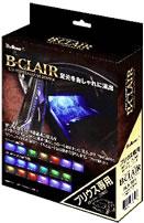 フジ電機工業 Bullcon マルチフレキシブルLED ビークレール B-CLAIR プリウス専用タイプ RGBフルカラーテープLED 10cm×4枚 FLA-T01 【NFR店】