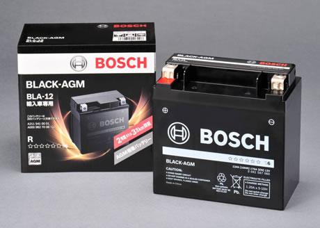 BOSCH ボッシュ 輸入車用 BLACK AGM バッテリー (補機用AGMバッテリー) BLA-12 【NFR店】