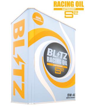 BLITZ ブリッツ エンジンオイル RACING OIL S2 5W-40 4L 3缶 【NFR店】