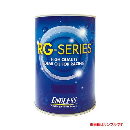 ENDLESS エンドレススポーツ ギアオイル RG75-140 20L 【NFR店】