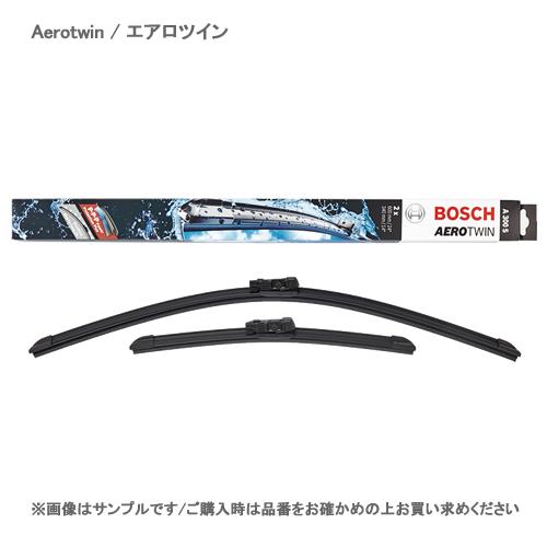 BOSCH ボッシュ 車種専用ワイパーブレード エアロツイン2本入り 3397007096 【NF店】