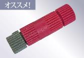 VISION キラメック 取付サポートパーツ ネジタップ(100個入り) NT-100 【NFR店】