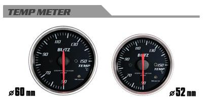 BLITZ ブリッツ レーシングメーターSD 52φ WHITE テンプメーター 品番:19573 【NFR店】