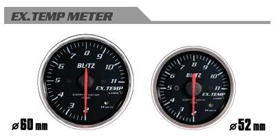 BLITZ ブリッツ レーシングメーターSD 52φ WHITE 排気温度メーター 品番:19575 【NFR店】