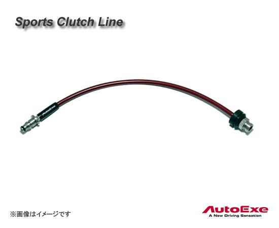 AutoExe オートエグゼ クラッチライン 【MFD650】 RX-7 FD3S 【NFR店】