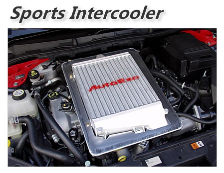AutoExe オートエグゼ スポーツインタークーラー 【ML3980】 MPV/CX-7 LY3P,ER3P 【NFR店】