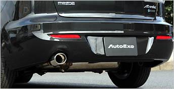 AutoExe オートエグゼ プレミアムテールマフラー (H22.4~生産車) 【MBL8Y20】 アクセラセダン BLEFP 【NF店】