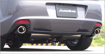 AutoExe オートエグゼ プレミアムテールマフラー (H22.4~生産車) 【MSY8Y00】 RX-8 SE3P MC後 【NF店】