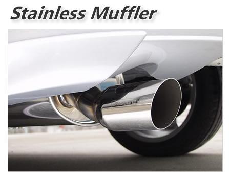 AutoExe オートエグゼ ステンレスマフラー (~H22.3生産車) 【MLF8500】 MPV LW#W 【NFR店】