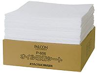 パワーアップジャパン FALCON <オイル吸着シート>オイル吸着シート41cm×46cm P606 入数50 ケース6 計300 【NFR店】