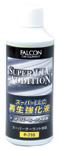 パワーアップジャパン FALCON <クーラント強化剤>スーパーLLC強化剤200ml P710 入数60 ケース3 計180 【NFR店】