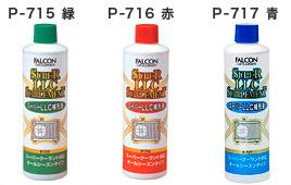 パワーアップジャパン FALCON スーパークーラント補充液 緑 P715 入数30 ケース3 計90 【NFR店】