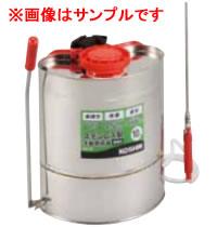 工進 コーシン 背負い式ステンレス噴霧器 タンク容量10L SS-10