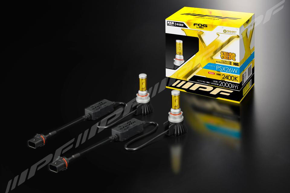 IPF LEDフォグバルブ PSX26W 2400K 164FLB 【NFR店】