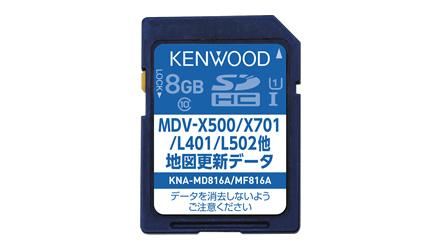 KENWOOD ケンウッド 地図更新SDカード KNA-MD816A 【NFR店】