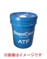 <欠品中 予約順>ス-パ-コ-ストATF C-ATF5S 【NFR店】