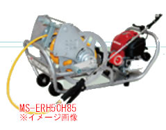 工進 コーシン エンジン動噴 (分離型) 8.5φホース50M+ホースリール付 MS-ERH50H85<代引不可>