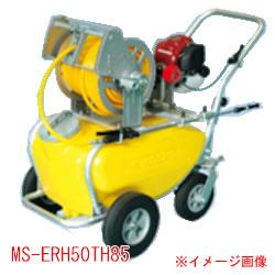 工進 コーシン 8.5φ50Mホース+ホースリール+50Lタンクキャリー付 MS-ERH50TH85