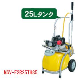 工進 コーシン 2サイクルエンジン 一体型 エンジン動噴 8.5φホース20M+ホースリール+25Lタンクキャリー付 MSV-E2R25TH85