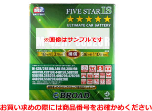 BROAD ブロード FIVE STAR-IS ファイブスター アイエス バッテリー S-95/115D26L 【NFR店】