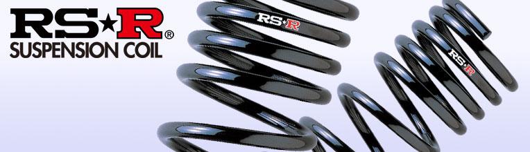 RSR(RS-R/RS★R) サスペンション RS☆R スーパーダウンサスペンション S022S