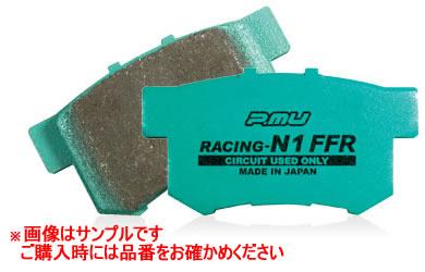 projectμ プロジェクトミュー ブレーキパット RACING-N1 FFR リア R390 【NF店】