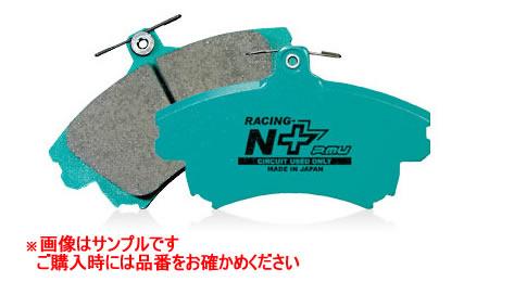projectμ プロジェクトミュー ブレーキパット RACING-Nplus フロント F160 【NF店】
