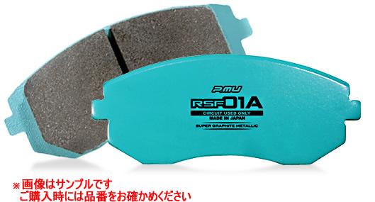 魅了 projectμ プロジェクトミュー ブレーキパット RSF ブレーキパット 01A フロント F914 projectμ  RSF【NF店】, トカチユニフォーム:1ee80a8a --- coursedive.com