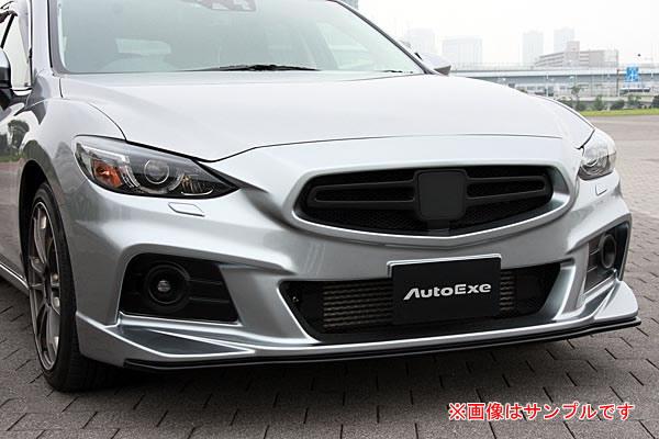 AutoExe オートエグゼ フロントバンパー&グリル 【MGJ2F00】 アテンザ GJ系 200001~ 2WD/4WD 【NFR店】