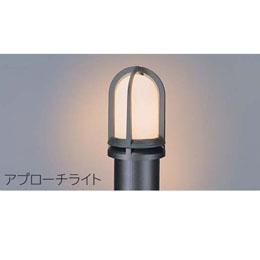 ☆日立 住宅用LED器具アプローチライト (LED電球別売) LLGW6605E