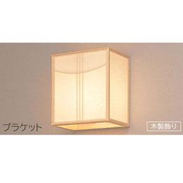 ☆日立 住宅用LED器具ブラケット和風 (LED電球別売) LLB4201E