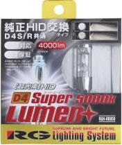 RG レーシングギア 純正交換HIDバルブ D4S/D4R共通タイプ SUPER LUMEN+ 5000K 【NFR店】