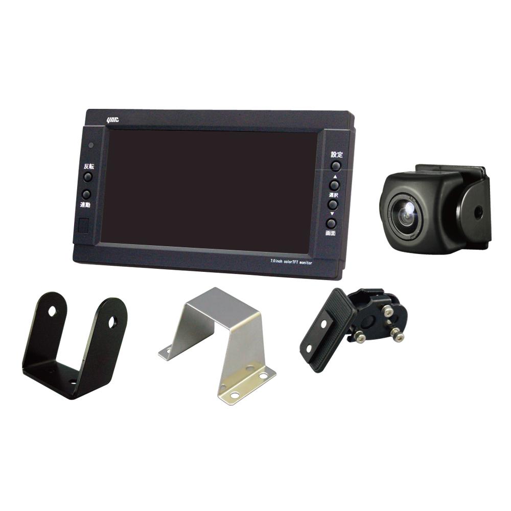 YAC(槌屋ヤック) バックモニターセット(7インチモニター/CCDカメラ/5mケーブル/ルームミラー取付ステー付) [XC-M9SA] 【NFR店】