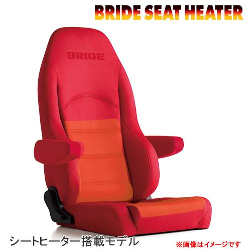 BRIDE ブリッド DIGOIII LIGHT CRUZ シートヒーター搭載モデル レッド D54BBN 【NFR店】