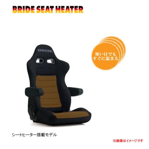 BRIDE ブリッド EUROSTER II CRUZ シートヒーター搭載モデル ブラック E57AAN 【NFR店】
