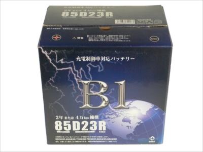 BROAD ブロード B-1 バッテリー 85D23R 【NFR店】