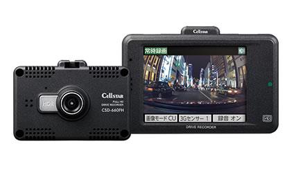 CELLSTAR セルスター 一体型ドライブレコーダー CSD-660FH 【NFR店】