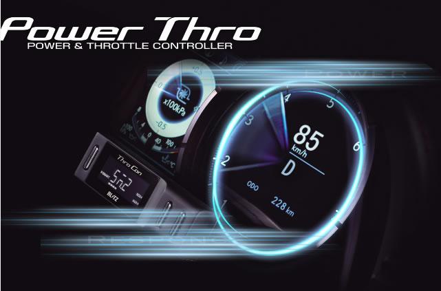 BLITZ ブリッツ Power Thro パワースロットルコントローラー 【BPT01】 車種:マツダ アテンザワゴン 年式:15/01- 型式:GJ2AW エンジン型式:SH-VPTR 【NFR店】
