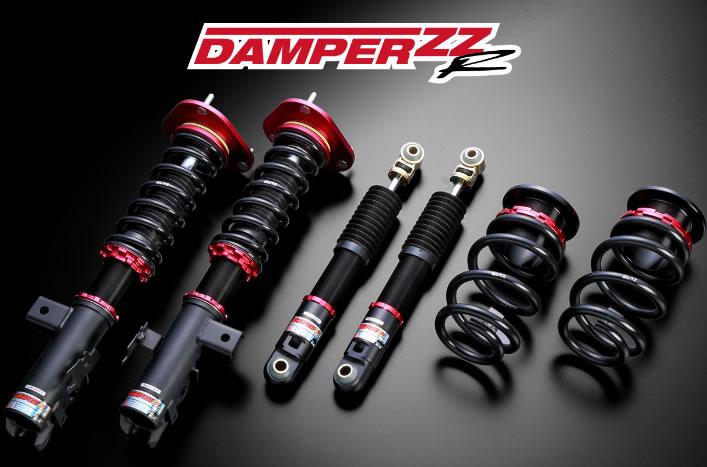 BLITZ ブリッツ DAMPER ZZ-R 全長調整式・単筒式 32段減衰力調整 【92357】 車種:ホンダ ジェイド 年式:15/02- 型式:FR4 エンジン型式:LEB 【NFR店】