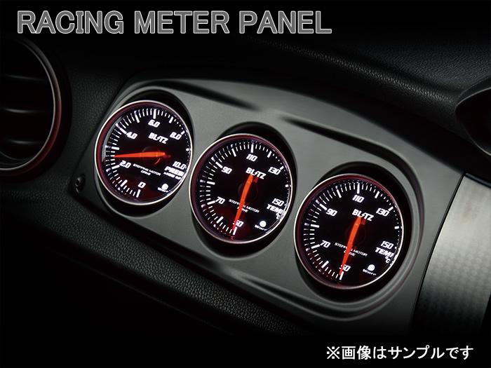 BLITZ ブリッツ レーシングメーターパネル SILVER 【19172】 車種:トヨタ 86 年式:16/08- 型式:ZN6 エンジン型式:FA20 【NFR店】