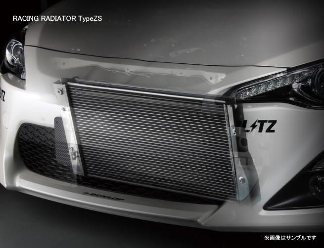 BLITZ ブリッツ レーシングラジエータ TypeZS 【18867】 車種:スバル BRZ 年式:16/08- 型式:ZC6 エンジン型式:FA20 【NFR店】