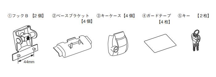 PIAA ピア TERZO ブラケットセットJR10 【NFR店】
